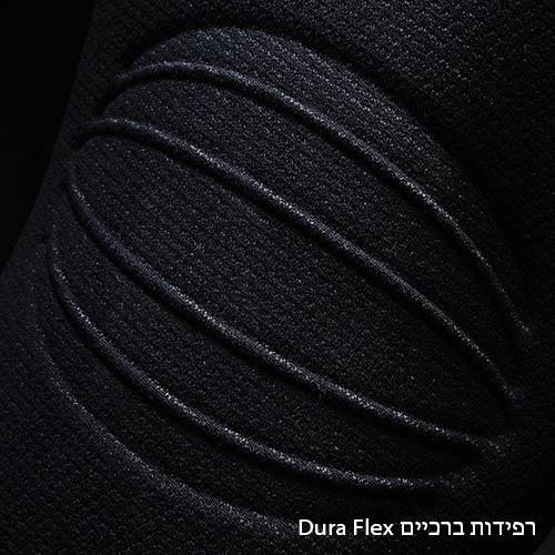 חליפת גלישה c skins rewired רפידות ברכיים